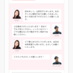 message_x2